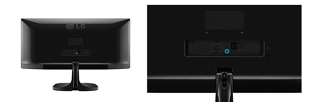 monitor ultrawide lg 25um58 puertos